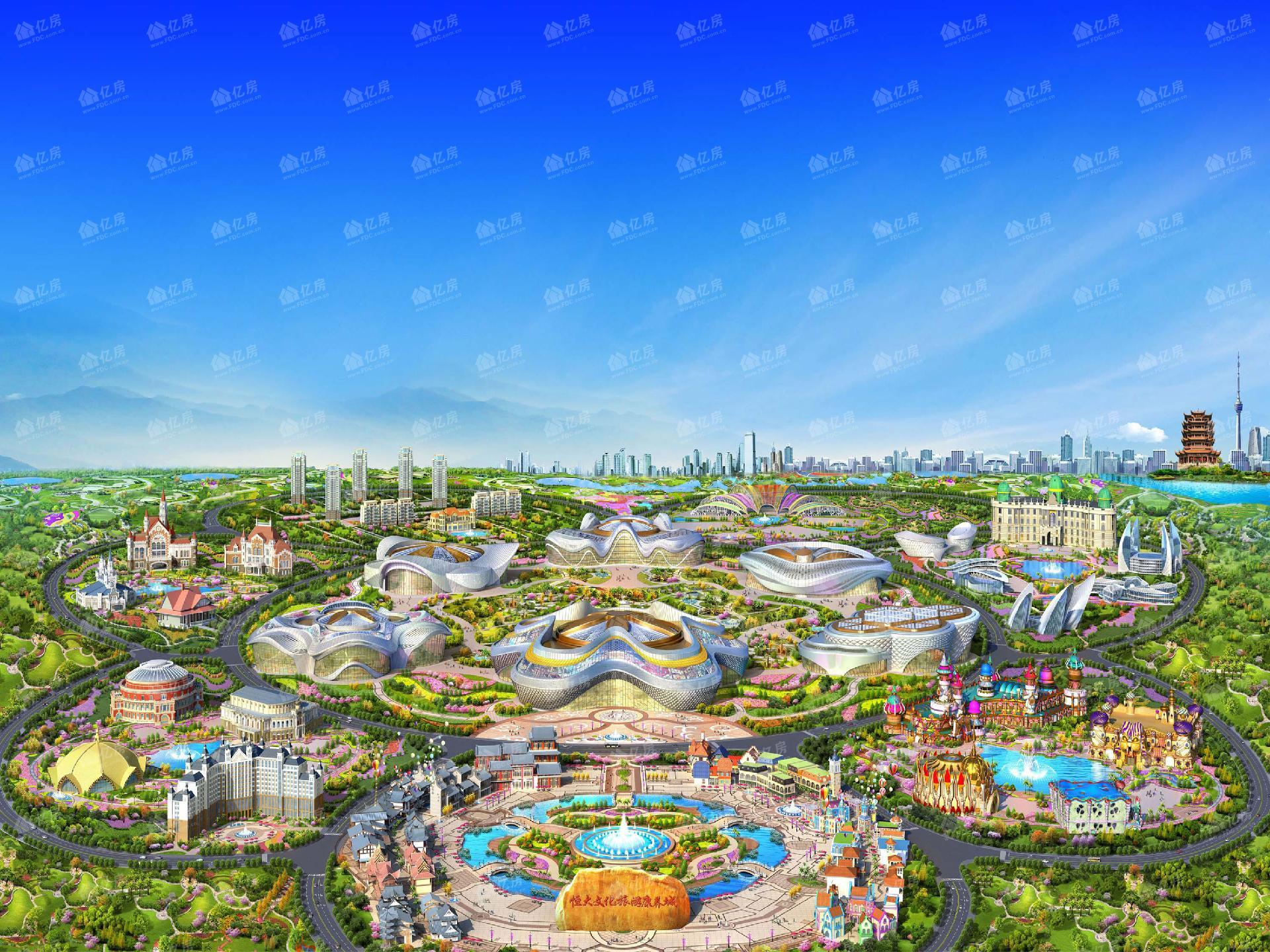 武汉恒大世纪梦幻城