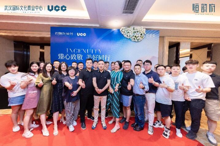 共鉴不凡 | 武汉国际文化商业中心媒体品鉴之旅圆满落幕