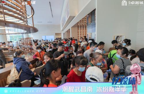 武汉卓越城示范区正式开放