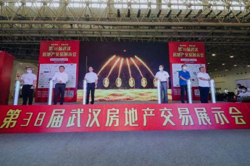 第38届武汉房展会开幕  103个优质楼盘亮相